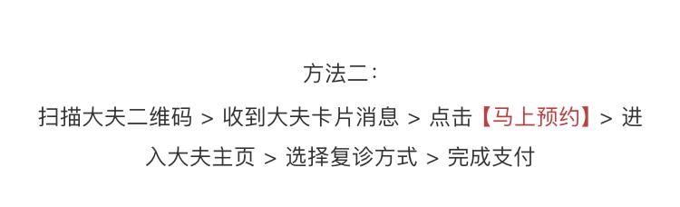 长图_04