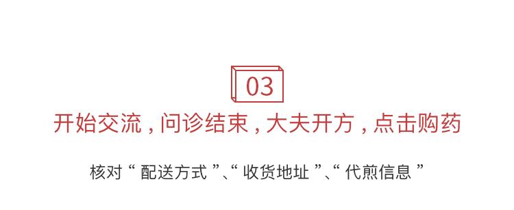 长图_08