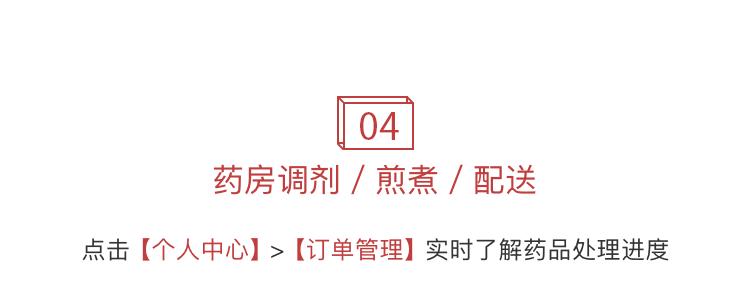 长图_10